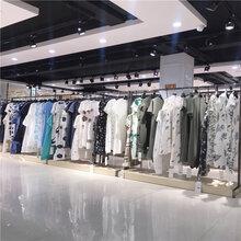 紫藤谷大码连衣裙现货品牌折扣进货渠道
