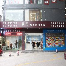 芭蒂娜北京哪里有品牌折扣女裝批發北京哪里有品牌折扣女裝批發圖片