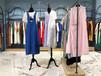 伊袖贵州贵阳品牌折扣女装哪里可以批发贵州贵阳品牌折扣女装哪里可以批发