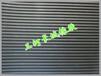 条纹防滑橡胶板