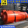 新疆乌鲁木齐320吨500吨顶管机非开挖水泥管过路顶管机