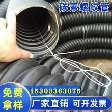 碳素波纹管PE碳素管直径80碳素管路灯穿线管图片