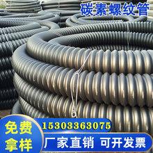 厂家直销PE碳素管DN80碳素管电力碳素波纹穿线管图片
