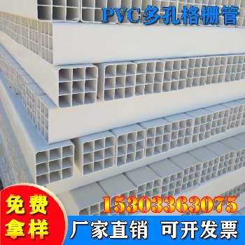 河北鼎力廠家PVC格柵管六孔九孔格柵管價格