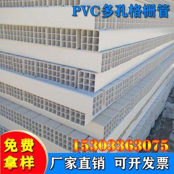 廠家PVC格柵管四孔格柵管九孔格柵管
