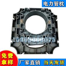 河北厂家批发PVC管枕250#管枕加强型电力排管管卡图片