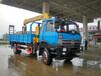 黑龙江东风153型随车吊平板运输车交车圆满成功