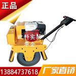 小型单缸轮压路机地面振动压路机优质压路机厂家图片