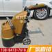 大理石环氧硬化地坪打磨机水泥混凝土地面树脂抛光机