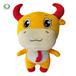 毛絨玩具生產廠家牛年吉祥物公仔定制動漫周邊卡通兒童創意玩偶