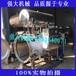 强大豆奶杀菌锅双层电加热杀菌锅热水循环杀菌锅厂家直销