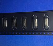25M晶体价格哪家好,请选HY品牌晶振图片