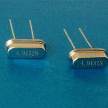 4.9152M无源晶振,49S晶振封装图片