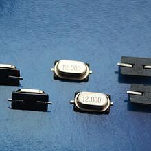 12MHz贴片晶振,Mini晶振12MHz图片
