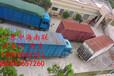 云南昆明260號礦山溶劑油,茂名石化260號國標溶劑油廠家送貨上門