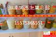 邵阳湘西泡菜加盟邵阳泡菜店加盟邵阳酸萝卜店加盟