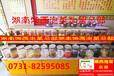 武汉加盟湘西泡菜店要多少钱,武汉哪里加盟湘西泡菜最好