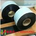 聚丙烯增强纤维冷缠带