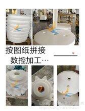 A耐压聚乙烯加工件A北海耐腐蚀聚乙烯加工件A聚乙烯加工件专业生产厂家