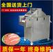 高效率操作简单肉类加工机械牛排猪扒猪手自动断筋机