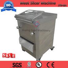 切腊肉条厂家销售大型广州切五花肉机肉制品加工设备厂家