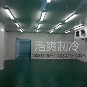 快三数据分析软件—遂宁食品保鲜库遂宁食品厂冷库遂宁食品厂冷冻库建造