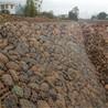 河道治理护岸钢丝石笼堤防护脚铁丝石笼