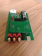 DSP音频处理功放方案开发贴牌生产