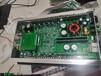 全音素dsp音頻處理器大功率安森美對管發燒級汽車dsp功放