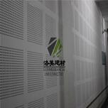 专业生产穿孔吸音石膏板厂家制造商图片