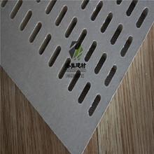圣戈班杰科可耐福龙牌穿孔吸音石膏板图片