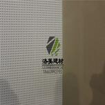 上海卖穿孔石膏板的厂家销售点图片