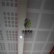 重庆地区销售穿孔石膏板的厂家图片