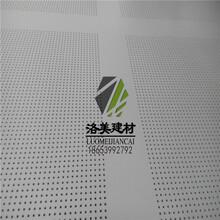 江阴销售穿孔吸声纸面石膏板隔音板厂家图片