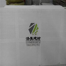 吸音板价格,吸音板介绍,吸音板厂家图片