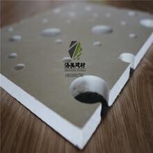 供应吸音石膏板石膏板穿孔石膏穿孔板图片