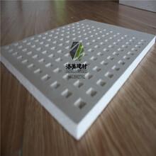 6mm圆孔8mm圆10mm方孔穿孔吸声纸面石膏板造型板图片