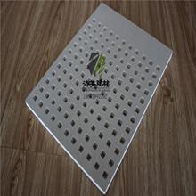 供应H1带眼的纸面石膏板吸音板LOMEJIANCAI图片