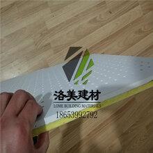 青海不规则穿孔石膏板生产