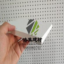 晋中不规则穿孔石膏板供应厂家