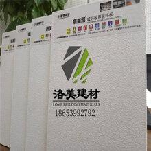 成都玻纤吸音板供应厂家