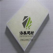衢州穿孔石膏板规格定制