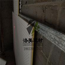 岳阳穿孔复合吸音板规格定制