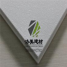 鹰潭玻纤吸音板规格定制