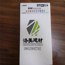 锡林郭勒不规则穿孔石膏板施工方案