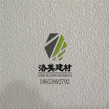 贵港玻纤吸音板规格定制