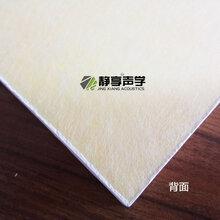 北京吸声玻纤天花板厂家供应