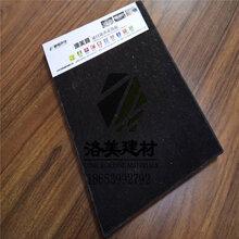 黄山玻璃岩棉吸音板批发价
