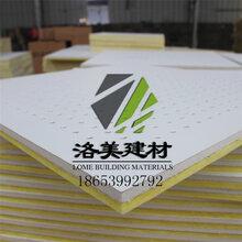 吴忠岩棉板吸音板供货商