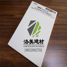 内蒙古自治岩棉板吸音板市场价格